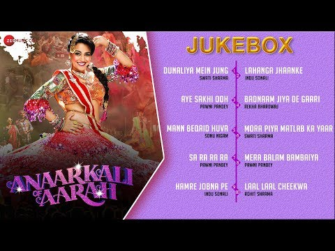 Anaarkali Of Aarah - Full Movie Audio Jukebox | Sw