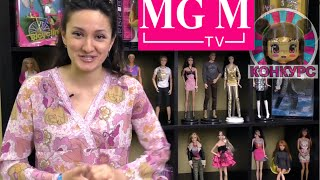 Моя Коллекция кукол Барби! Barbie Dolls Collection + Конкурс MGM