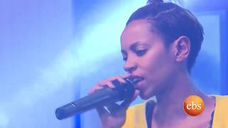 ልቤ ማላ አዲስ ሙዚቃ በእሁን በኢቢኤስ/Sunday With EBS Leba Mala New Music Live Performance