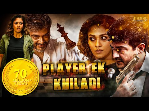 "Arrambam Full Movie ""Player Ek Khiladi"" ᴴᴰ Hindi Dubbed Ft. Ajith Kumar & Tapsee Pannu"