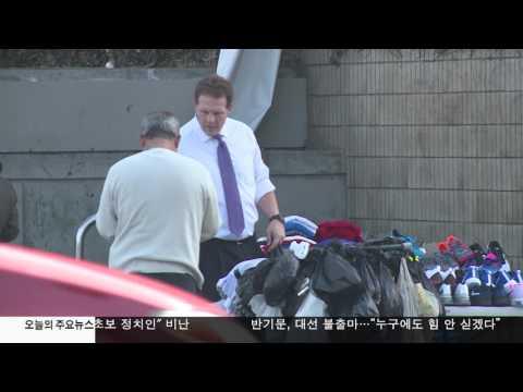 LA 노점상 합법화 조례안 추진 승인 2.1.17 KBS America News