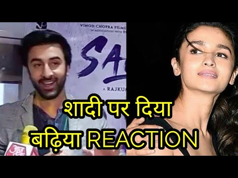 Ranbir Kapoor STRONG Reaction on Marrying Alia Bha