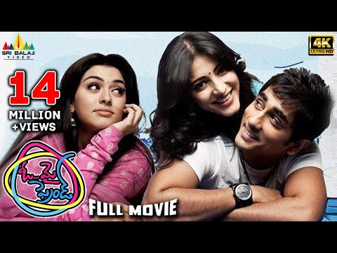 Oh My Friend Telugu Full Movie | Siddharth, Shruti Haasan, Hansika | Sri Balaji Video