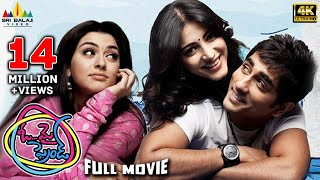 Oh My Friend  Telugu Latest Full Movies  Siddharth Shruti Haasan Hansika
