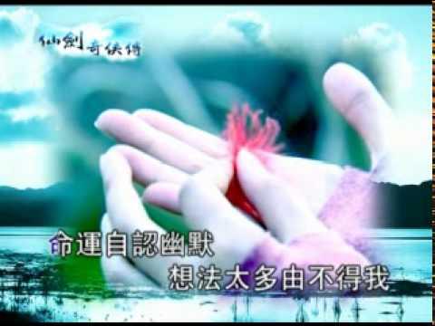 Video Xiao Yao Tan - Hu Ge download in MP3, 3GP, MP4, WEBM, AVI, FLV January 2017