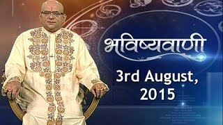 Bhavishyavani - Bhvissyvaannii - 3rd August 2015 - India Tv