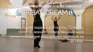 Со странички Агапии в Инстаграм и в Вконтакте: