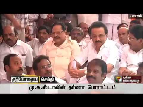 DMK-MLAs-invovled-in-Dharna-Protest-in-front-of-TN-Assembly--Detailed-Report