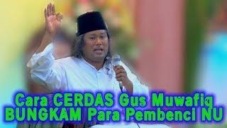 Video MAKJLEB! Cara CERDAS Gus Muwafiq BUNGKAM Para Pembenci NU & Sindiran Untuk Penggemar Rocky Gerung MP3, 3GP, MP4, WEBM, AVI, FLV Maret 2019