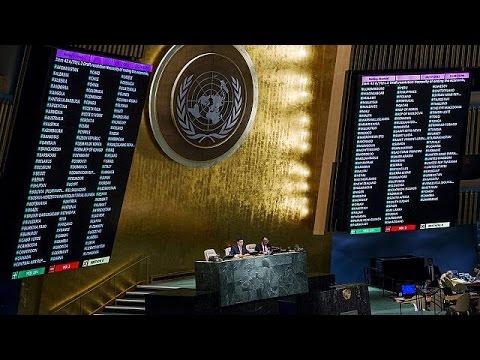ΟΗΕ: Άρση του εμπάργκο με μειοψηφούσες ΗΠΑ και Ισραήλ