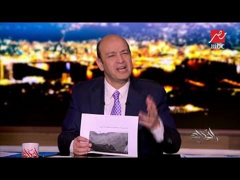 هكذا علق عمرو أديب على خاتم خطبة جينفر لوبيز