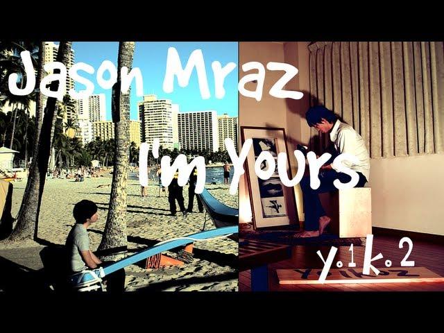 I'm yours- Jason Mraz(ジェイソンムラーズ) Yo1ko2 cover