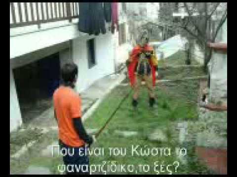 Η ΙΣΤΟΡΙΑ ΜΙΑΣ ΠΑΡΘΕΝΑΣ 2
