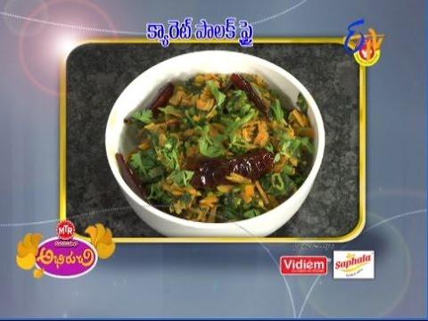Abhiruchi--Carrot-Palak-Fry--క్యారెట్-పాలక్-ఫ్రై