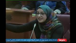 سرویس خبری فارسی 04 ثور 1396 تلویزیون نور