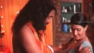 Video Vani Viswanath, Suresh Varma Romantic Scene -  Dhamayanthi Varugiral Movie Scene MP3, 3GP, MP4, WEBM, AVI, FLV Mei 2018