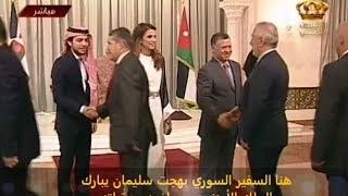 لهذا السبب طرد السفير السوري بهجت سليمان من الأردن
