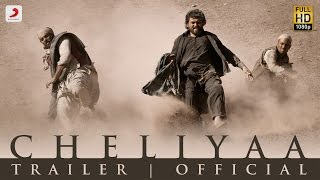 Official Trailer of Cheliyaa