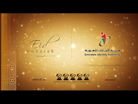 Emirates ID | Happy Eid