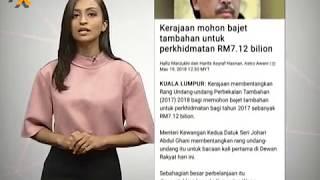 Bajet tambahan untuk perkhidmatan RM7.12 bilion & Anak Siti Nurhaliza, Fatimah Az-Zahra