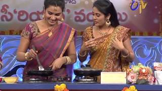 Abhiruchi - New Year special - Usiri Pulihora by serial artists - ETV Bangla - Youtube HD Video