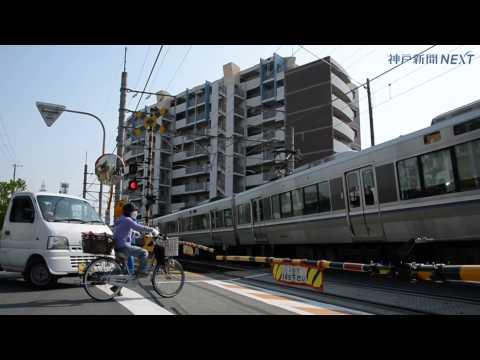 JR脱線事故から10年 尼崎