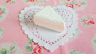 Pastel Cakes Squishy Tag : Squishy Tutorial: Easy Pastel Cake Slice ? - VidInfo