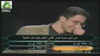 من سيربح المليون - ثاني فائز بالمليون -3/4