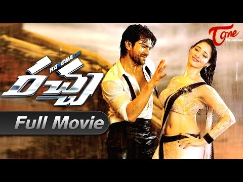 Racha Telugu Full Length Movie | Ram Charan, Tamanna Bhatia