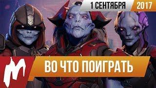 Во что поиграть на этой неделе — 1 сентября (XCOM 2 War of the Chosen, LiS: Before the Storm)