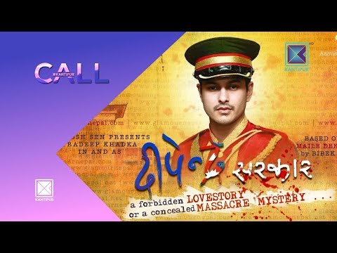 (Biographical Films | Movies Monday | Call Kantipur - 20 August 2018 - Duration: 48 minutes.)