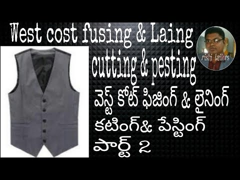 west coat fusing &laing cutting&pesting part 2 (видео)