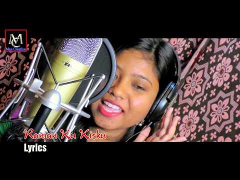 Video New Santali Music Video* 2018..*Sara Din Sara Bela* Studio version promo released.. download in MP3, 3GP, MP4, WEBM, AVI, FLV January 2017