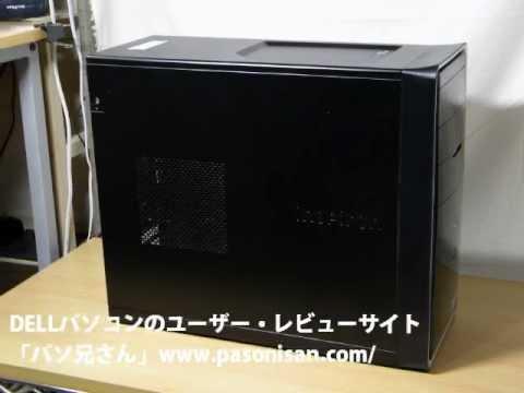 DELL Inspiron 660のレビューサイト/パソ兄さん
