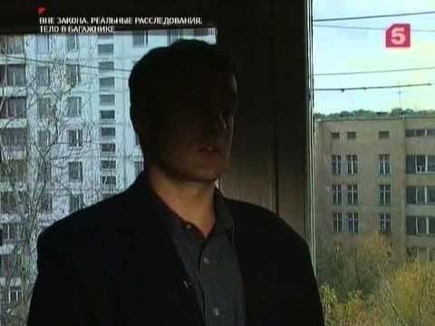 Вне закона 2014 серия 47 (Русские сериалы)