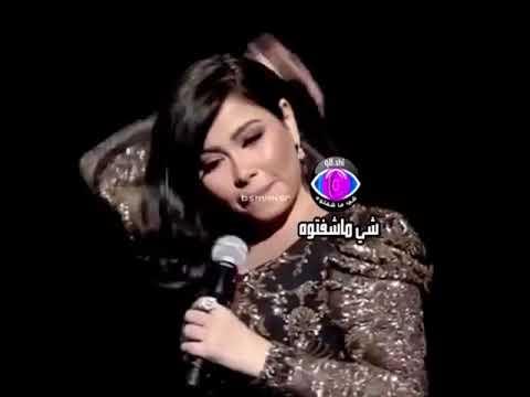 """شيرين تمتنع عن غناء """"ما شربتش من نيلها"""" في الكويت وتعلق: """"بطلت أتكلم في السياسة"""""""