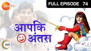 Watch all episodes of 'Aapki Antara'