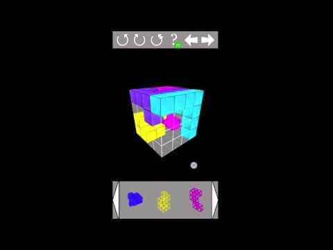 Video of Blocks 3D