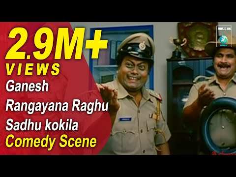 Sadhu Kokila Comedy Scene In HD | MR.420 Movie | Ganesh,Pranitha,Sadhu Kokila