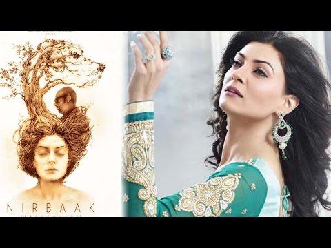 Sushmita Sen Gets Excited For 'Nirbaak'