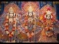 Jai Ram Ramarman Shamanam (Ram Bhajan) | Aap ke Bhajan Vol 1 | Vijay Vyas & Narendra Seth