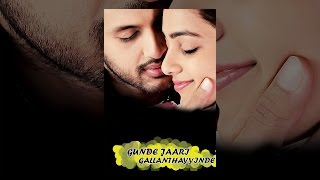 XxX Hot Indian SeX Gunde Jaari Gallanthayyinde .3gp mp4 Tamil Video
