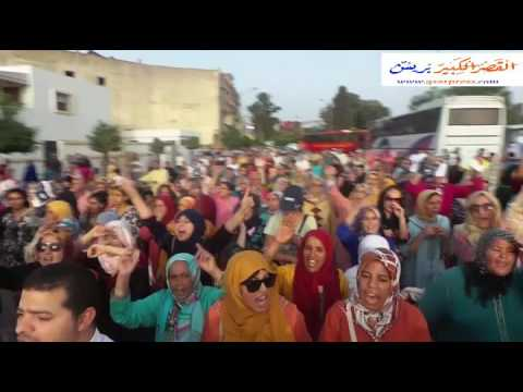 احتجاجات على انعدام الأمن بالقصر الكبير