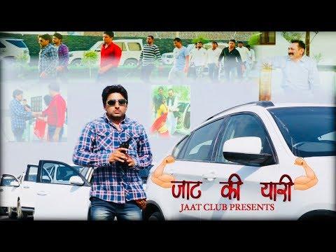 Jaat ki yariI || Latest Haryanvi Dj Song 2018 || Jaat club || Rahul Harsana #TR MUSIC