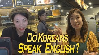 Video TALKING TO KOREANS IN ENGLISH - Do they Speak English in Korea? MP3, 3GP, MP4, WEBM, AVI, FLV Januari 2019