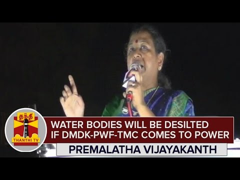 Water-Bodies-will-be-Desilted-if-DMDK-PWF-TMC-Alliance-comes-to-Power--Premalatha-Vijayakanth