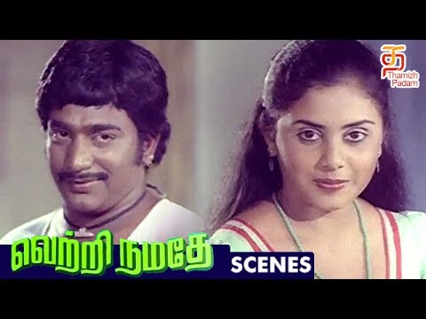 Video Rajesh and Kuyili Love Scene | Vetri Namathe Movie Scenes | Rajesh | Vanitha | Thamizh Padam download in MP3, 3GP, MP4, WEBM, AVI, FLV January 2017