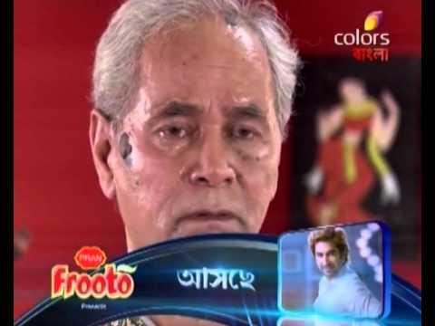 Sadhok-Bamakhyapa--31st-March-2016--সাধোক-বামাখ্যাপা--Full-Episode