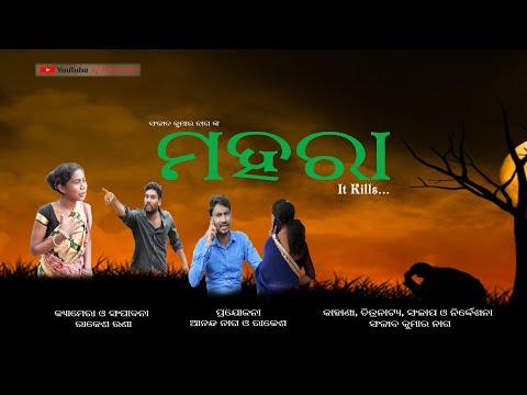 MAHARA ( It Kills ) A Koshli Short Film