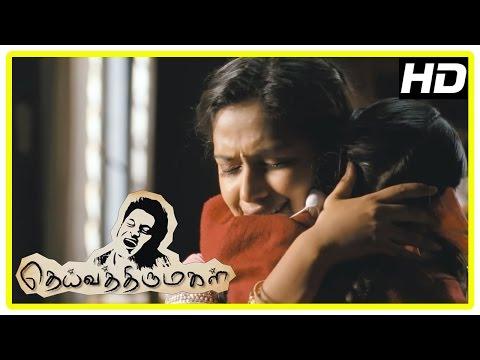 Video Vikram Latest Tamil Movie | Deiva Thirumagal Movie Scenes | Amala Paul Takes Baby Sara | Vikram download in MP3, 3GP, MP4, WEBM, AVI, FLV January 2017